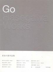 Go Hasegawa Works