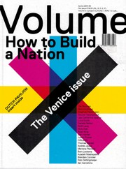 Volume 41. How to Build a Nation