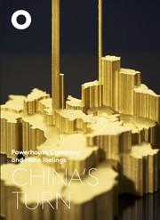 China's Turn