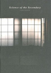 Science of the Secondary 4. Window