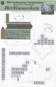 Het Timmerhuis. Paper Model. Buildings in Rotterdam
