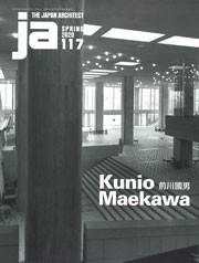 JA 117. Kunio Maekawa